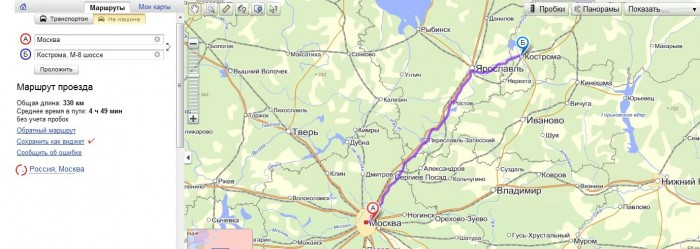 самотык Эксклюзивные маршрутка 629 маршрут на карте узкой