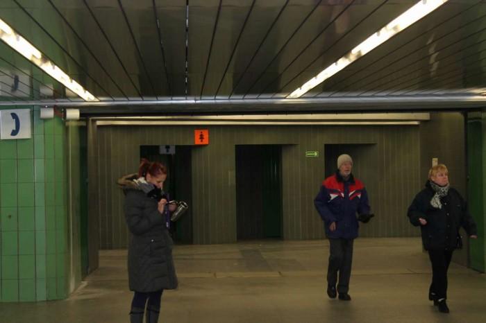 в метро знакомство приложение