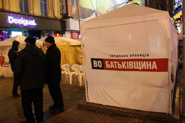 Лагерь оппозиции в Киеве