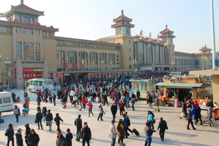 Главный вокзал Пекина