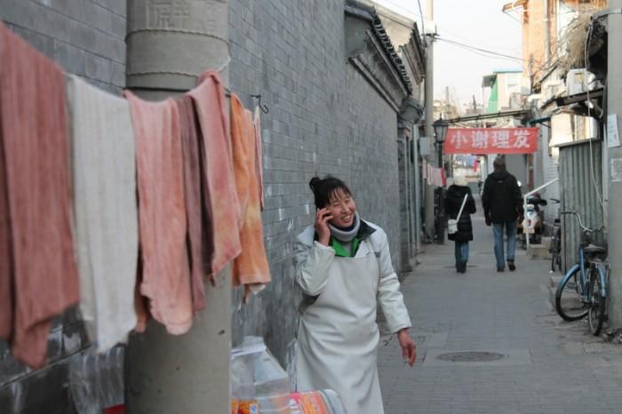 хутуны Пекина